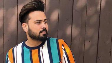 Punjabi Singer Diljaan Died in Road Accident: पंजाबमधील प्रसिद्ध गायक दिलजान यांचा रस्ते अपघातात मृत्यू; 2 एप्रिल रोजी नवीन गाणे होणार होते प्रदर्शित