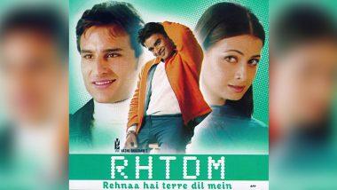 RHTDM 2: 'रहना है तेरे दिल में' चित्रपटाचा सिक्वेल येणार, 'ही' अभिनेत्री साकारणार दिया मिर्झाची भूमिका?