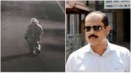 Sachin Vaze Dismissed: सचिन वाझे बडतर्फ; मुंबई पोलीस आयुक्त हेमंत नगराळे यांचे आदेश