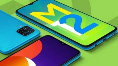 Amazon वर Samsung Galaxy M12 स्मार्टफोनची जबरदस्त विक्री, बनवला रेकॉर्ड