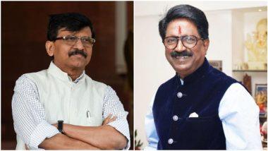 Shiv Sena Spokespersons: शिवसेना प्रवक्त्यांची नावे जाहीर, संजय राऊत, अरविंद सावंत मुख्य प्रवक्ते, प्रताप सरनाईक, भास्कर जाधव, सचिन अहीर यांच्याकडेही जबाबदारी
