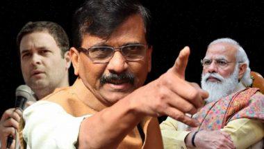 Sanjay Raut On Rahul Gandhi: आणीबाणी हा विषय आता कालबाह्य, पुन्ह: पुन्हा दळण का दळायचे? शिवसेना खासदार संजय राऊत यांचा सवाल