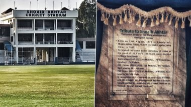 Shoaib Akhtar Stadium: पाकिस्तानमधील 'या' क्रिकेट स्टेडियमला मिळालं 'रावळपिंडी एक्सप्रेस' शोएब अख्तरचं नाव, माजी गोलंदाजांने दिली अशी प्रतिक्रिया
