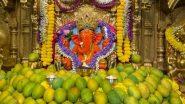 Mumbai Siddhivinayak Ganpati Online Darshan: अंगारकी चतुर्थी निमित्त घरबसल्या घ्या सिद्धिविनायकाचे दर्शन (Watch Video)