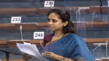Insurance Amendment Bill 2021: UPA ने आणलेल्या विमा दुरुस्ती विधेयकास NDAने विरोध का केला, आता मनपरीवर्तन कसे झाले- सुप्रिया सुळे