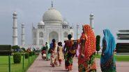 Taj Mahal Bomb Threat: ताज महाल परिसरात बॉम्ब ठेवल्याची प्राथमिक माहिती, पर्यटकांची धावाधाव