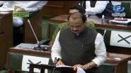Maharashtra Budget 2021-22 Live Streaming: विधानसभेत अर्थमंत्री अजित पवार यांच्याकडून अर्थसंकल्प मांडण्यास सुरूवात; DD Sahyari वर इथे पहा थेट प्रक्षेपण