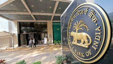 RBI Recruitment 2021: रिझर्व्ह बँक ऑफ इंडियामध्ये 10 वी पास असणाऱ्यांसाठी बंम्पर भरती; महाराष्ट्रातील उमेदवारांसाठी सुवर्णसंधी; जाणून घ्या सविस्तर माहिती