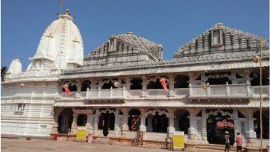 Anganewadi Jatra 2021: सिंधुदुर्गमधली भराडी देवीची यात्रा आंगणे कुटुंबियांपुरतीचं मर्यादित; आंगणेवाडीत येणारे मालवण, कणकवली, मसुरे मार्ग सील