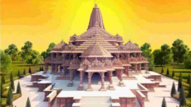 Ayodhya Ram Mandir: अयोध्यामधील राम मंदिर परिसर आता 70 नव्हे, तर 107 एकर चा असणार; ट्रस्टने खरेदी केली आणखी जमीन