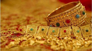 Gold Rate On Gudi Padwa 2021: साडेतीन मुहूर्तांपैकी एक आजच्या गुढी पाडव्याच्या दिवशी पहा सोन्या, चांदीचा तुमच्या शहरातील दर