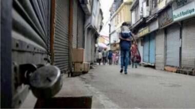 Lockdown in Karnataka: कर्नाटक मध्ये पुढील दोन आठवड्यांसाठी लॉकडाउन लागू, राज्यातील नागरिकांना कठोर नियमांचे पालन करावे लागणार