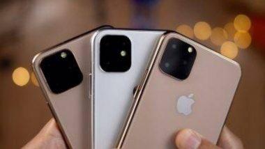 Apple Days Sale: आता अॅमेझॉनवर स्वस्तात खरेदी करू शकता iPhone 12 Mini; जाणून घ्या जबरदस्त डिस्काऊंट ऑफर्स