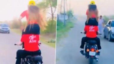 Ghaziabad Viral Video: गाझियाबादमधील महिलेने आपल्या खांद्यावर मुलीला बसवून चालवली बुलेट; धोकादायक स्टंट पाहून तुम्हीही व्हाल हैराण