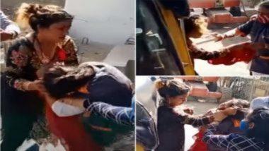 Mumbai: मास्क न लावता ऑटोरिक्षात प्रवास करणाऱ्या महिलेला थांबवले म्हणून संबधित महिलेकडून बीएमसी कर्मचारी महिलेला मारहाण; पहा व्हिडिओ