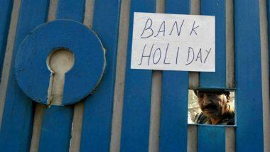 Bank Holidays in May 2021: मे महिन्यात 'या' तारखांच्या दिवशी बँकांना राहणार सुट्टी; संपूर्ण यादी जाणून घ्या
