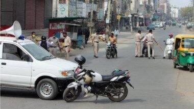 Aurangabad Lockdown Guidelines: औरंगाबाद शहरात 30 मार्च ते 8 एप्रिलपर्यंत कडक लॉकडाऊन, केवळ अत्यावश्यक सेवा राहणार सुरू