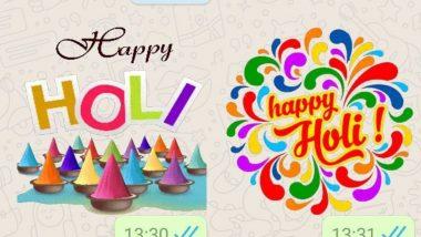 Holi 2021 Stickers: WhatsApp वर 'अशा' पद्धतीने डाउनलोड आणि सेंड करा होळी स्टिकर्स; जाणून घ्या स्टेप्स