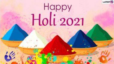 Happy Holi 2021: चेहरा आणि केसांमधून होळीचा रंग कसा काढायचा? 'या' सोप्या आणि प्रभावी टिप्स ठरतील उपयोगी (Watch Video)