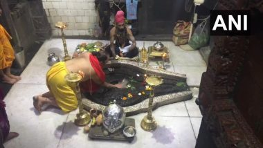 MahaShivratri 2021: महाशिवरात्री च्या दिवशी आज मुंबईतील बाबुलनाथ, नाशिकचं त्र्यंबकेश्वर मंदिर बंद; उज्जैनच्या महाकाल तर काशी विश्वेश्वर मध्ये भाविकांची गर्दी