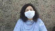 Padampura COVID Centre Case: औरंगाबाद मध्ये कोविड 19 महिला रूग्णाकडे कथित शरीरसुखाची मागणी करणार्या डॉक्टरला केले निलंबित