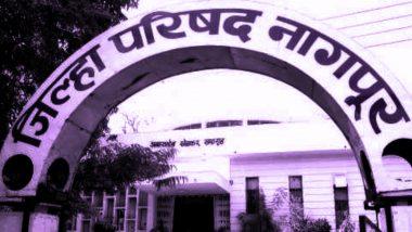 Nagpur Zilla Parishad Election 2021: नागपूर जिल्हा परिषदेत 16 जागांवर पुन्हा निवडणूक लागण्याची शक्यता