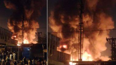 Pune Fashion Street Market Fire: पुण्यातील कॅम्प परिसरातील फॅशन स्ट्रीट मार्केटमध्ये लागलेली आग 3 तासांनंतर आटोक्यात; आगीत 500 दुकानांचं नुकसान