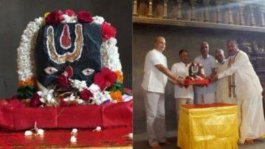 Ayodhya Ram Temple: राम मंदिर बांधण्यासाठी 'अशोक वाटिका'मधील शिळेचा होणार उपयोग; श्रीलंकेवरून आणला जात आहे दगड