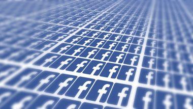 Jayashree Thorat Social Media Fake Account: महसूलमंत्री बाळासाहेब थोरात यांच्या मुलीच्या नावाने फेसबुकचे फेक अकाऊंट, पैशांचीही मागणी