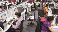 Mahatransco Recruitment 2021: महाराष्ट्रात उर्जा विभागामध्ये महापारेषण  विभगात होणार 8500 जागांवर नोकरभरती; मंत्री डॉ. नितीन राऊतांची माहिती