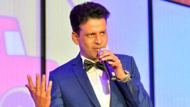 कॉमेडियन Sunil Pal यांची Manoj Bajpayee वर जहरी टीका, मनोज बाजपेयींनीही दिले पत्यूत्तर