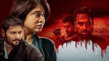 Mirzapur 3 ची तयारी सुरु? अभिनेत्री Shweta Triptahi ने पोस्टर शेअर करत दिले खास संकेत (See Post)