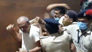 Bihar: बिहारमध्ये आमदाराला मारहाण, राष्ट्रीय जनता दलाने ट्विटरवर शेअर केला व्हिडिओ