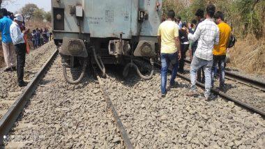 Howrah-Mumbai Gitanjali Express रुळावरुन घसरली; अकोला येथे झालेल्या दुर्घटनेत जीवितहानी नाही
