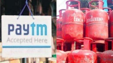 खुशखबर! महागाईच्या काळात LPG गॅस स्वस्त दरात खरेदी करण्याची सुवर्णसंधी, भारत पेट्रोलियमने ट्विटद्वारे दिली 'ही' माहिती