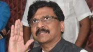 Mansukh Hiren Case: मनसुख हिरेन प्रकरणी शिवसेना खासदार संजय राऊत यांनी दिली प्रतिक्रिया, पाहा काय म्हणाले