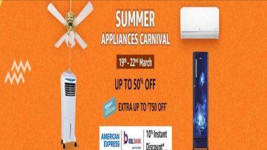 Amazon Summer Carnival Sale ला आजपासून सुरुवात: Summer Appliances वर 50% सूट