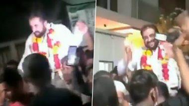 Aurangabad: कोरोना नियम पायदळी तुडवल्याने एमआयएम खासदार Imtiaz Jaleel यांच्याविरोधात गुन्हा दाखल