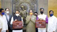 Maharashtra Budget 2021-22 Live: नागपूर मेट्रो न्यू प्रकल्प हाती घेणार- अजित पवार