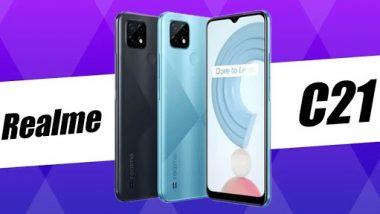 Realme C21: 5000mAh बॅटरीसह जबरदस्त फिचर्स असलेला रिअलमी कंपनीचा 'हा' धमाकेदार स्मार्टफोन 5 मार्चला होणार लॉन्च