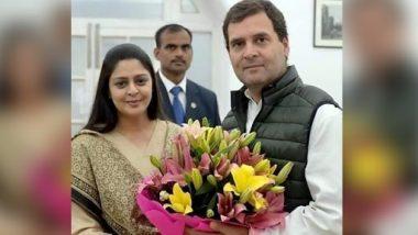 मुंबई काँग्रेसची नवीन कार्यकारिणी जाहीर; बॉलिवूड अभिनेत्री आणि काँग्रेस नेत्या Nagma Morarji यांच्यावर मोठी जबाबदारी
