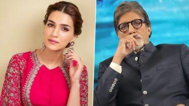 Kriti Sanon हिच्या फोटोवर कमेंट करणे महानायक Amitabh Bachchan यांना पडले महागात; नेटकऱ्यांनी केले ट्रोल