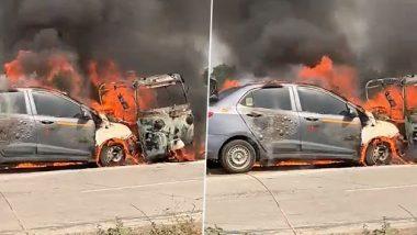 Road Accident: कर्जत-नेरळ रोडवर कार-रिक्षाची जोरदार धडक; सीएनजी टाकीचा स्फोट झाल्याने 4 जणांचा होरपळून मृत्यू