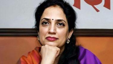 मुख्यमंत्री उध्दव ठाकरे यांच्या पत्नी Rashmi Thackeray यांच्याबद्दल फेसबुकवर आक्षेपार्ह पोस्ट, एका राजकीय पक्षाच्या कार्यकर्त्याविरोधात गुन्हा दाखल
