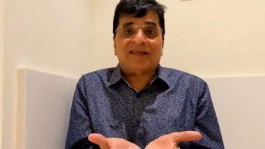 Sachin Waze Case: सचिन वाझे गँगने 2020-2021 मध्ये कोट्यावधी रुपये वसूल केले, ते कोठे गेले? याची चौकशी केली पाहिजे - किरीट सोमैय्या