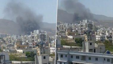 Pune Fire: पुण्यातील धायरी परिसरातील एका कारखान्याला भीषण आग
