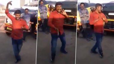 Babaji Kamble Lavani: रिक्षा चालक बाबाजी कांबळे यांच्या नर्तकीला लाजवेल अशा लावणीने जिंकले तमाम प्रेक्षकांचे हृदय; मिळाली मराठी चित्रपटाची ऑफर (Watch Video)