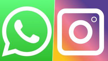 WhatsApp And Instagram Down: व्हॉट्सअॅप आणि इंस्टाग्राम ठप्प