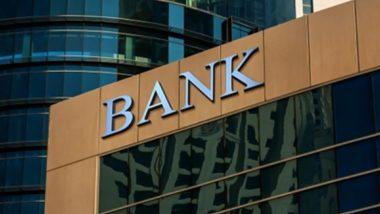 Bank Merger: देशातील 10 बँकांचे एकत्रिकरण झाल्याने सामान्य माणसावर त्याचा कसा होईल परिणाम? जाणून घ्या सविस्तर