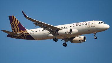 Hong Kong Banned Passenger Flights from India: नवी दिल्लीहून आलेल्या फ्लाईटमध्ये 49 जण कोरोना पॉझिटिव्ह; हाँगकाँगने भारतातून येणाऱ्या सर्व उड्डाणांवर घातली बंदी